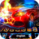 Fire Sports Car Space Future Keyboard Theme by Creative Design Theme