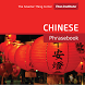 Chinese Phrasebook by Eton Institute
