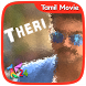 Mov Theri by Mixer Film
