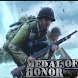 Your Medal of Honor Guide by Dev Net Inc