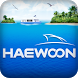가보고싶은섬 by 한국해운조합