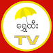 Shwe Htee TV by Shwe Htee