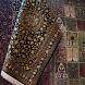 Carpet Design by katam