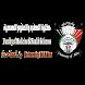 كلية الطب والعلوم الصحية - عدن by Eng Ahmed Alsaiaad