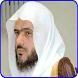 Abdul Bari Ath Thobaity MP3 by Asadiq