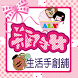 ALV瓶子女 by AppMall