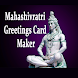Mahashivratri Greetings Card Maker For Wishes by stickers photo editor