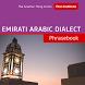 Emirati Arabic Phrasebook by Eton Institute
