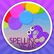 Vemolo Spelling Year 3 by Vemolo Ltd