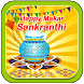 Makar Sankranthi Photo Frames by Munwar Apps