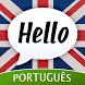 Estudos de Inglês Amino em Português by Narvii Apps LLC
