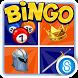 Bingo™: Medieval Fantasy by Storm8 Studios