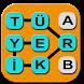 Kelime Bulmaca Oyunu Türkçe
