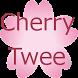 Cherry Twee 桜 風 (音声入力 ツイート) by daama1023