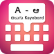 Type In Telugu Keyboard by ERIK ABNER