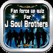 相性診断クイズ for 三代目J Soul Brothers by JCTA
