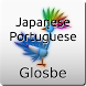 Japanese-Portuguese Dictionary by Glosbe Parfieniuk i Stawiński s. j.