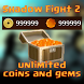 Gems for Shadow Fight 2 - prank by Daemonapp.inc