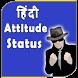 Hindi Attitude Status by Android Masti Time