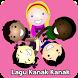 Lagu Kanak Kanak by AppNova Studio