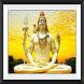 108 Names Lord Shiva Offline by Shital Rakesh Patil