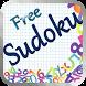 Sudoku Free by Arclite