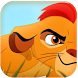 Lion Subway Guard Games by Gary Polenz
