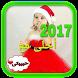خلفيات السنة الجديدة 2017 by appbros3