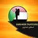 Sudanese Travelers
