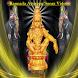 Kannada Ayyapan Songs Videos by Apps Bloom
