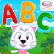 Marbel Alphabet - Learning Games for Kids by Educa Studio