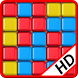 Cube Crush HD by Gregor Haag