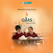 OJAS-IDBI Bank Learning System by IDBI BANK