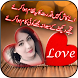 Love Poetry Photo Frames 2017 by Simple Developerz