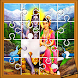 Lord Shiva Jigsaw Game by Free Babies Games