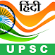 Hindi UPSC 2017 Current Affairs General Knowledge by VENUGOPAL M NANJAPPA