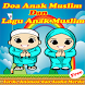Doa Anak Muslim dan Lagu Anak Muslim Offline by Edudev Kids