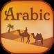 Arabic Keyboard Theme by BestSuperThemes
