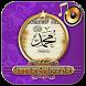 Sholawat Nabi Hadroh & Qosidah by Kenzie Music Studio