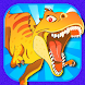 Running Dinosaur by EFEELINK CO,. LTD