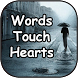 Words touch Hearts 2018 by KMdevteam