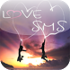 Jolie SMS D'amour -FREE-