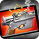 Real Shooting Gun Simulator by Action Action Games