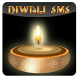 latest Diwali sms & wishes by World Of The Apps