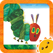 The Very Hungry Caterpillar by StoryToys