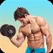 أطعمة لتضخيم العضلات في شهر by Ruda games
