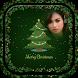Merry Christmas Tree Photo Editor by Ketch Frames