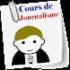 Cours de Journalisme