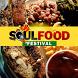Soul Food Festival by Global APP Suite
