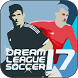 Strategy Dream League Soccer 17 by CunCayang Production